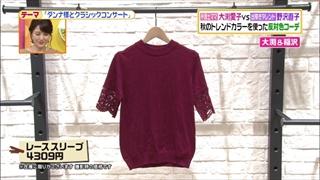 battle-fashion-20150908-001.jpg