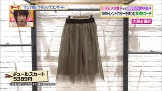 battle-fashion-20150908-002.jpg