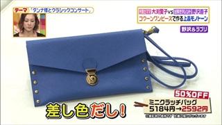 battle-fashion-20150908-008.jpg