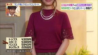 battle-fashion-20150908-010.jpg