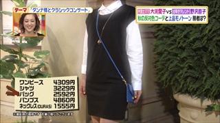 battle-fashion-20150908-015.jpg