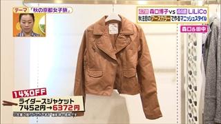 battle-fashion-20150922-002.jpg
