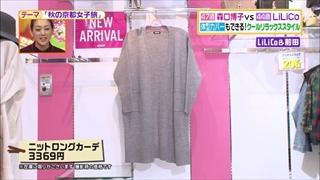 battle-fashion-20150922-003.jpg