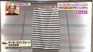 battle-fashion-20150922-006.jpg