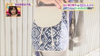 battle-fashion-20150922-013.jpg