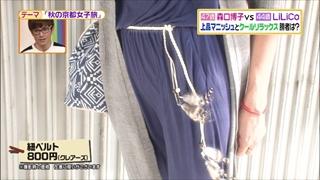 battle-fashion-20150922-017.jpg