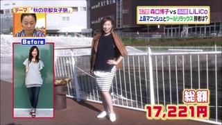 battle-fashion-20150922-018.jpg