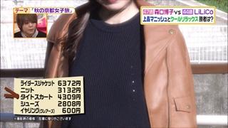 battle-fashion-20150922-019.jpg