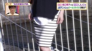 battle-fashion-20150922-021.jpg
