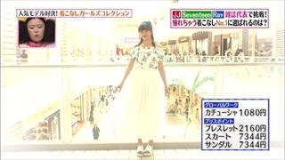 girl-collection-20150823-002.jpg