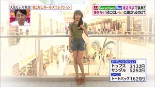 girl-collection-20150823-006.jpg