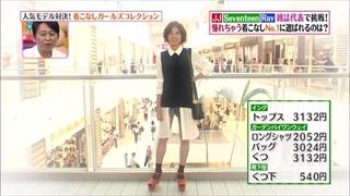 girl-collection-20150823-008.jpg