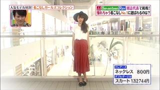 girl-collection-20150823-010.jpg