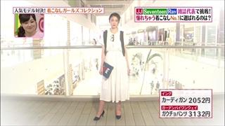 girl-collection-20150823-011.jpg