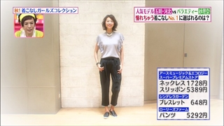 girl-collection-20150904-002.jpg