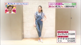 girl-collection-20150904-004.jpg