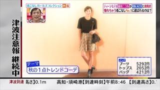 girl-collection-20150918-002.jpg