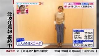 girl-collection-20150918-010.jpg