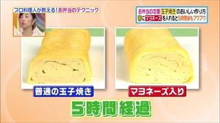 lunch-box-004.jpg