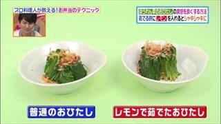 lunch-box-009.jpg