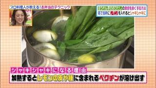 lunch-box-010.jpg