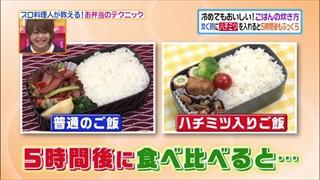 lunch-box-015.jpg
