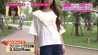 tokyo-osyare-20150903-004.jpg
