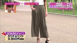 tokyo-osyare-20150903-005.jpg