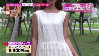 tokyo-osyare-20150903-018.jpg