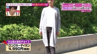 tokyo-osyare-20150917-013.jpg