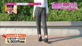 tokyo-osyare-20150917-020.jpg