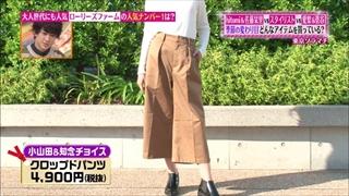tokyo-osyare-20150917-021.jpg