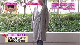 tokyo-osyare-20151001-004.jpg