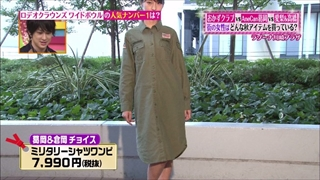 tokyo-osyare-20151001-014.jpg