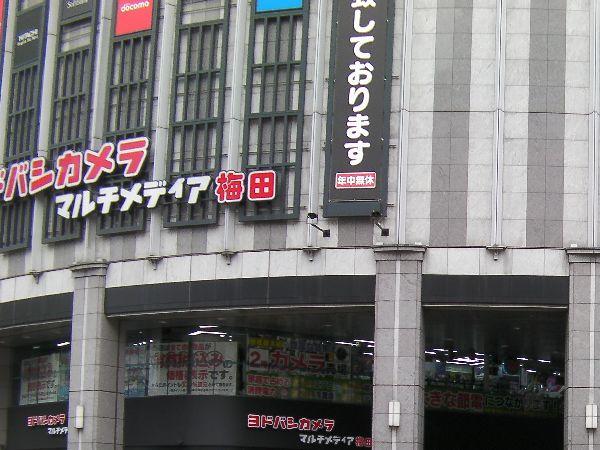 20150910 (4)
