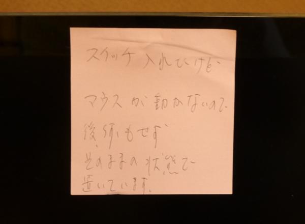 20150921 (1)