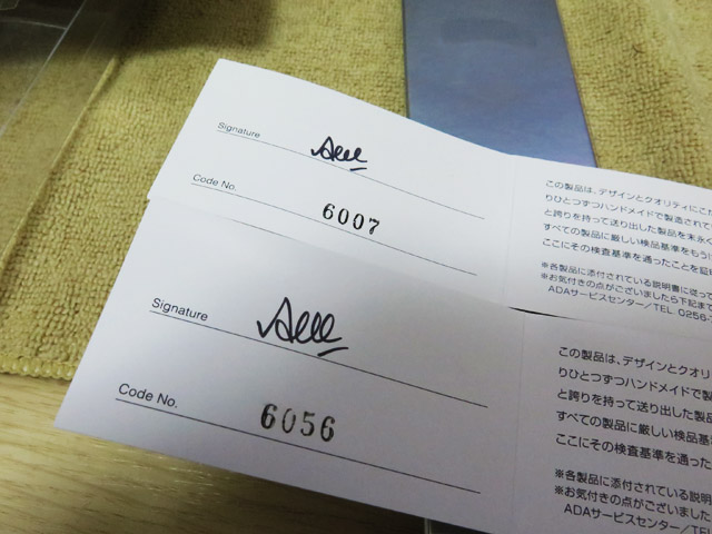 IMG_4149.jpg