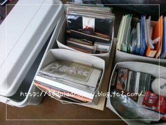 クローゼット下段の4ボックス|50代からのワクワク断捨離
