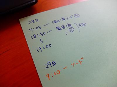 DSCF3214_convert_20150929113005.jpg