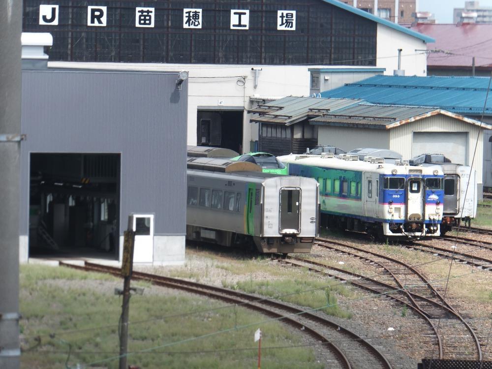 s_DSCF20055.jpg