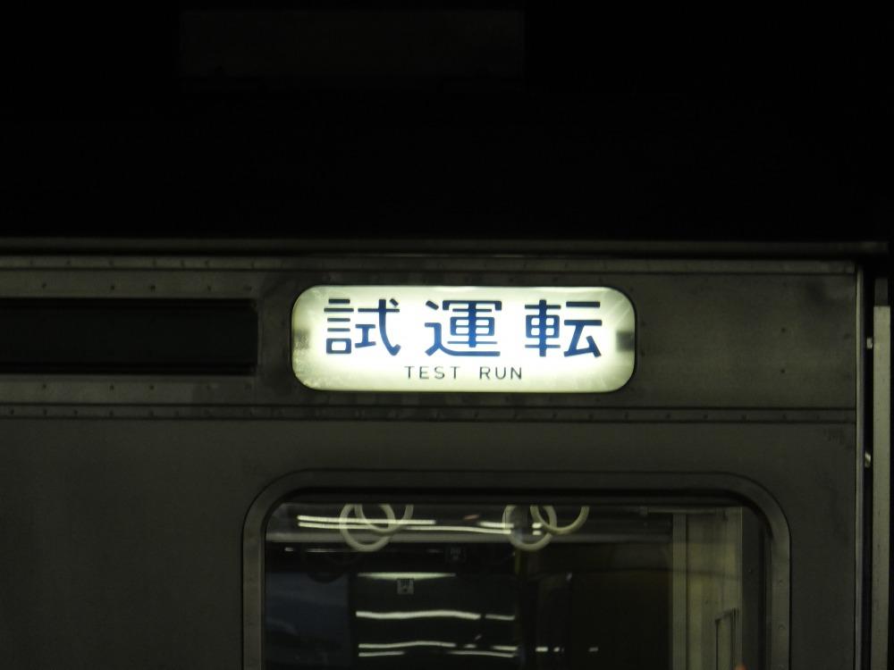s_DSCF20640.jpg