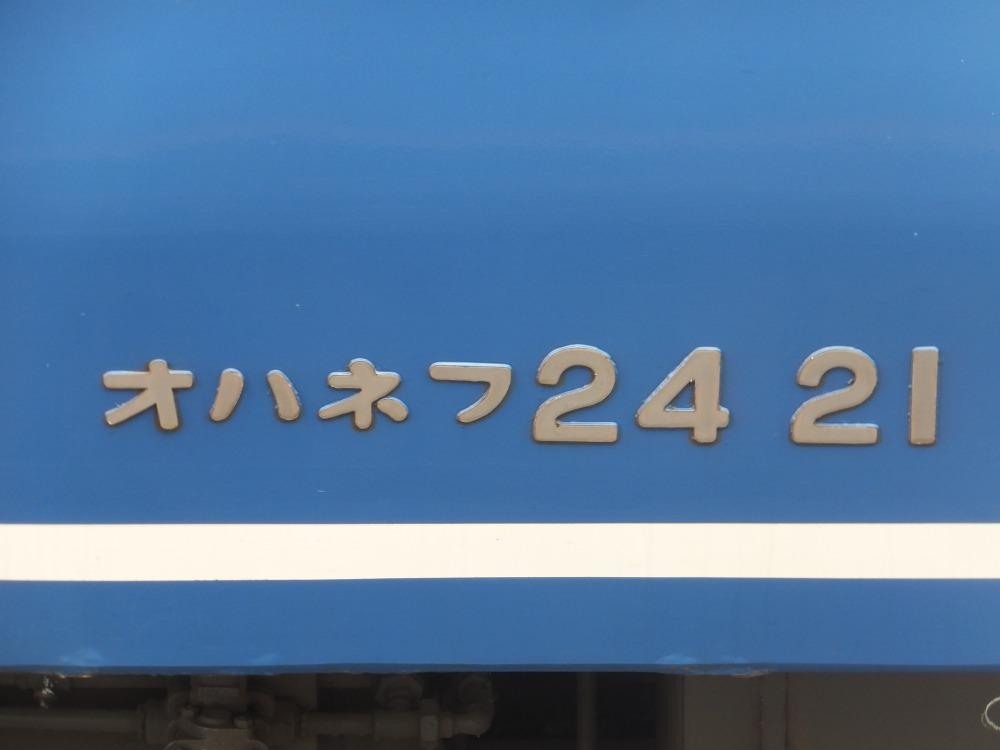 s_DSCF20825.jpg
