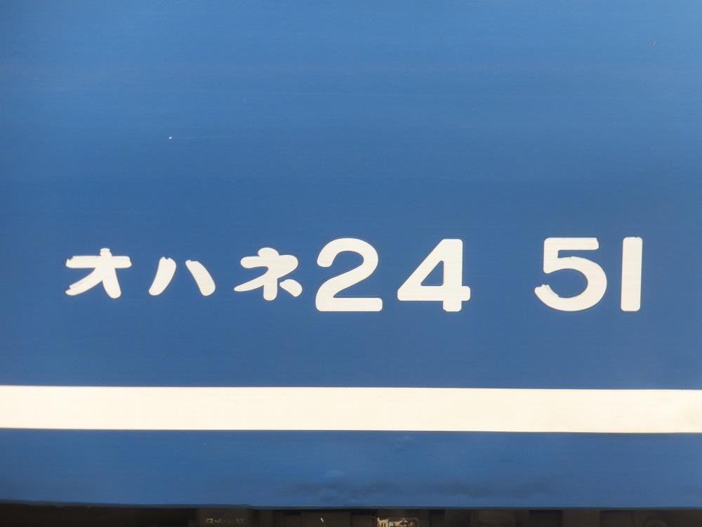 s_DSCF20828.jpg