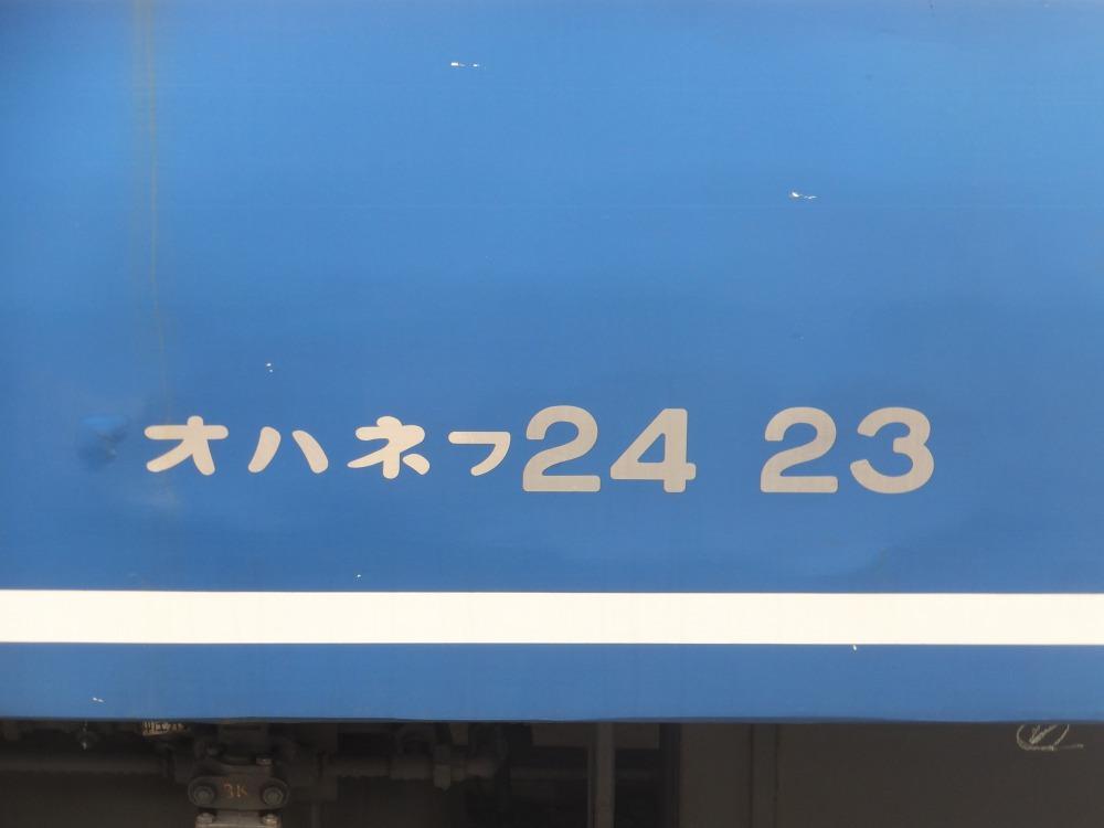 s_DSCF20832.jpg