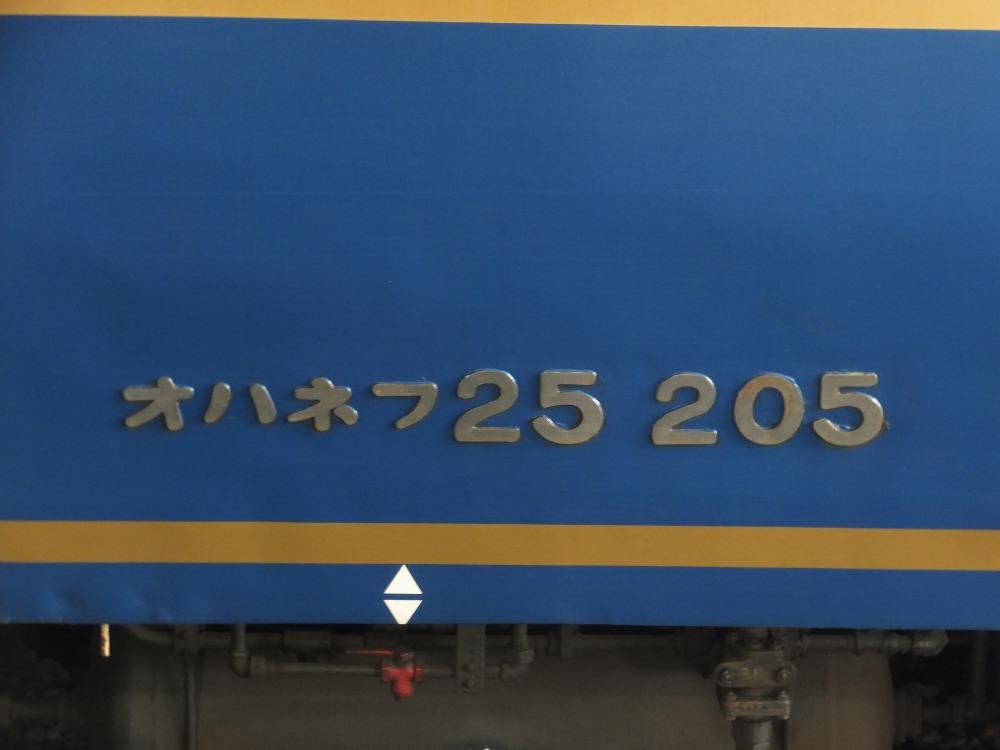 s_DSCF20844.jpg