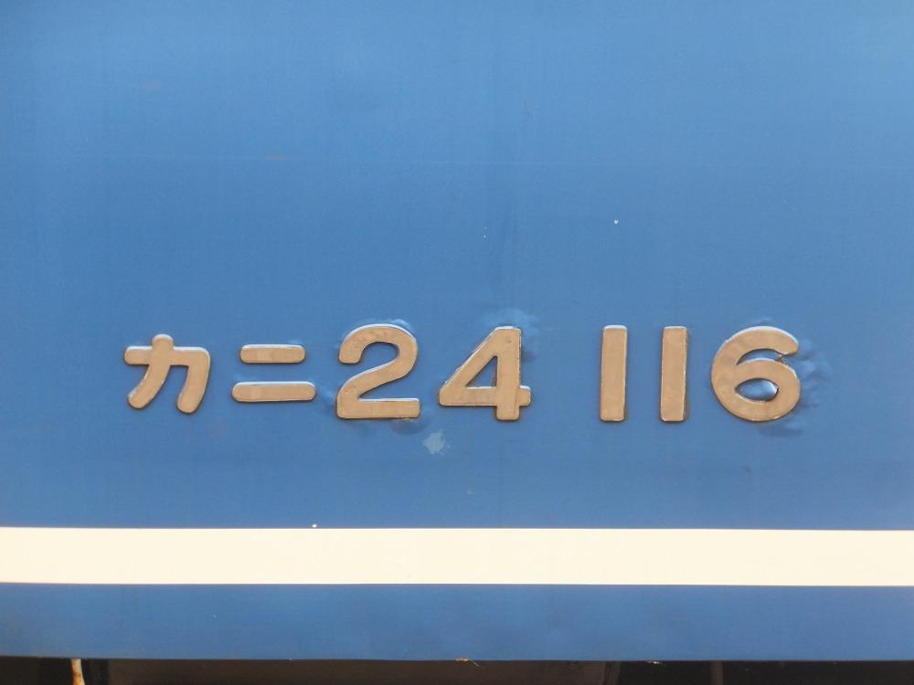 s_DSCF20846.jpg