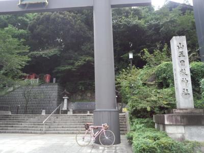 金比羅 豊川 日枝