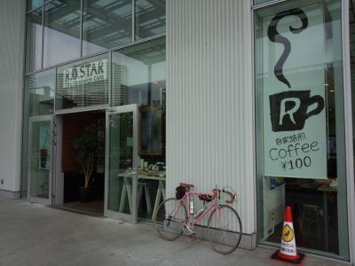 トーキョーサイクルカフェ