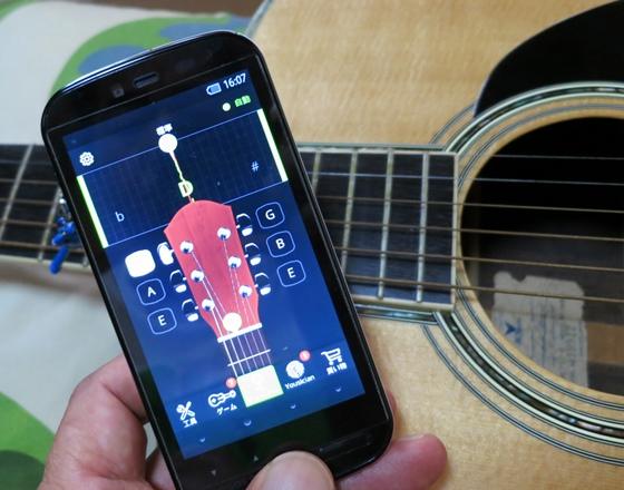 guitartuna2