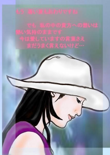 白い帽子A